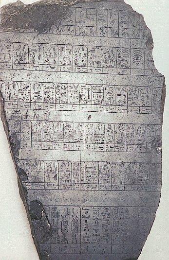 http://www.ankhonline.com/egypt_pierre_palerme.jpg