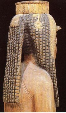 Ankh Egyptologie Et Civilisations Africaines