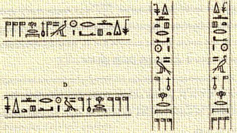 hieroglyphen alphabet download