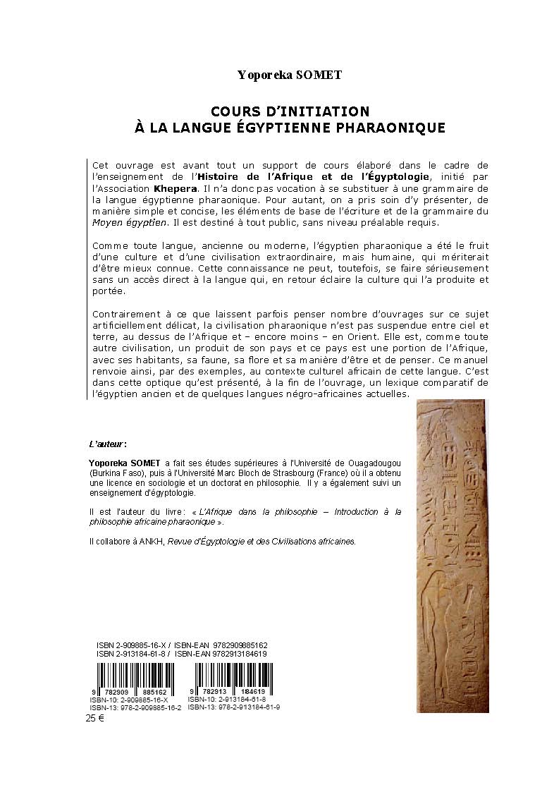 Ankh Egyptologie Et Civilisations Africaines
